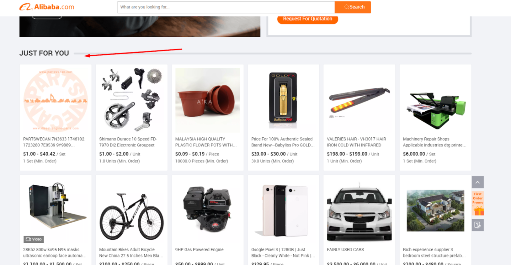 the personalized section on the Alibaba website